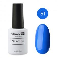 Гель-лак Maestro nails №51 - 10 мл