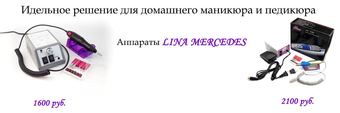 Lina Mercedes